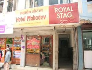 Hotel Mahadev
