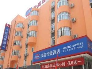 Hanting Hotel Second Ring Road Jinhua