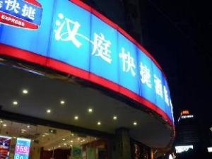 汉庭宁波天一广场酒店 (Hanting Hotel Ningbo Tianyi Square Branch)