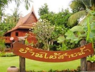 Baanmai Sainam Resort - Sing Buri