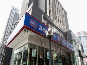 Hanting Hotel Xian Gaoxin First Road Branch