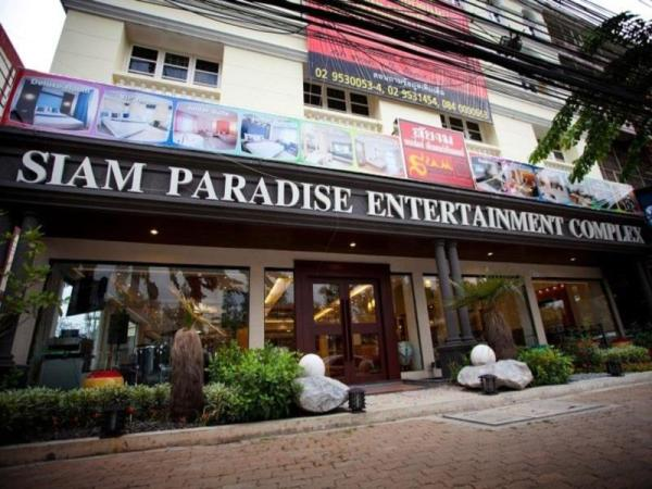 Siam Paradise Hotel Bangkok