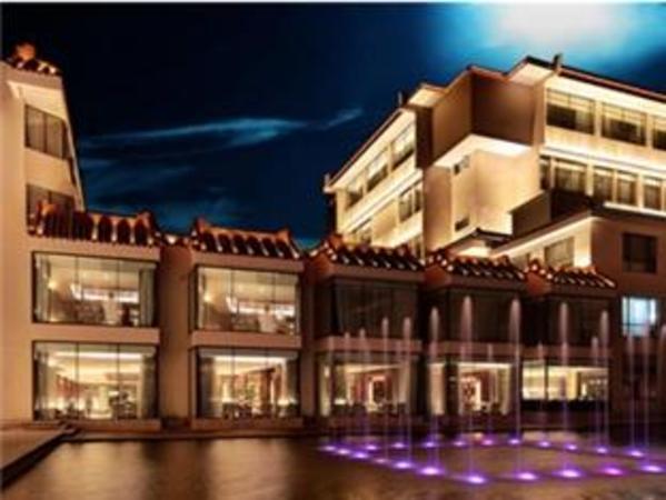 Ondine International Hotel Zhenjiang