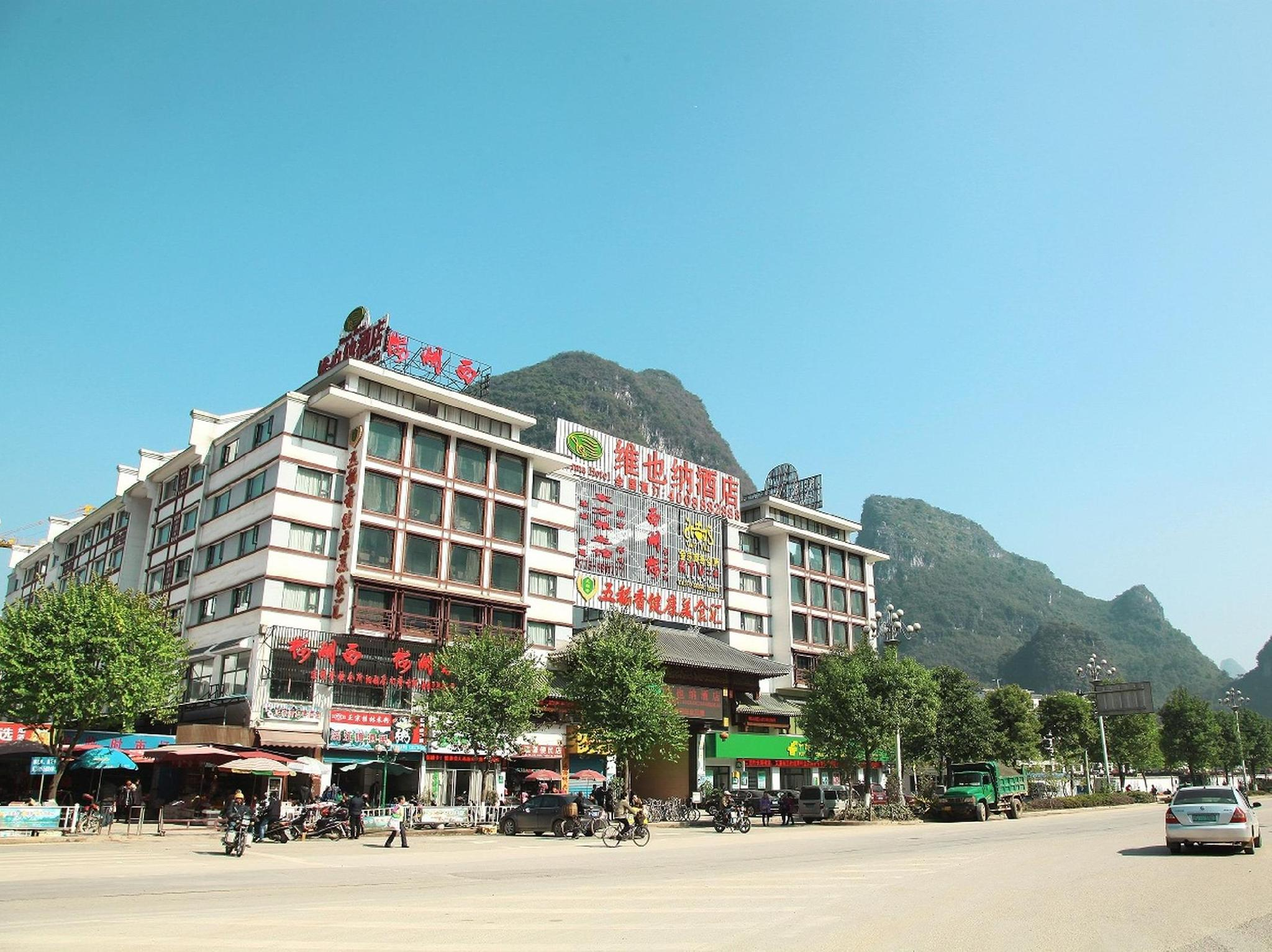 Vienna International Hotel Yangshuo Branch