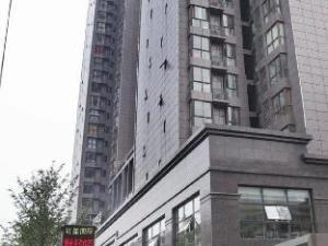 Chengdu Jia Zai Lv Tu Apartment Hong Xing Road