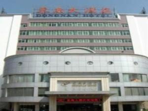 Quanzhou Huian Dongnan Hotel
