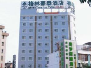 GreenTree Inn Guangxi Nanning Wanda Plaza Tinghong Road Hotel