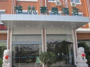 GreenTree Inn Weifang Yuanxiao Street
