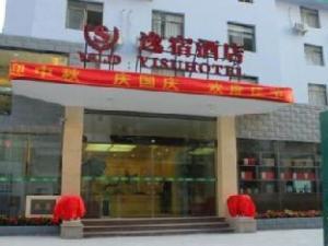 Xiamen Yisu Hotel