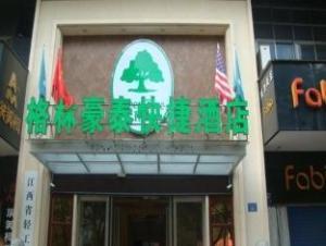 Green Tree Inn Nanchang Train Station Luoyang Road Hotel