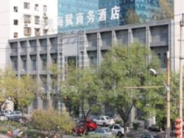 Promo 75% Off Hai Hua Hotel China - Hotel Near Me | Best ...