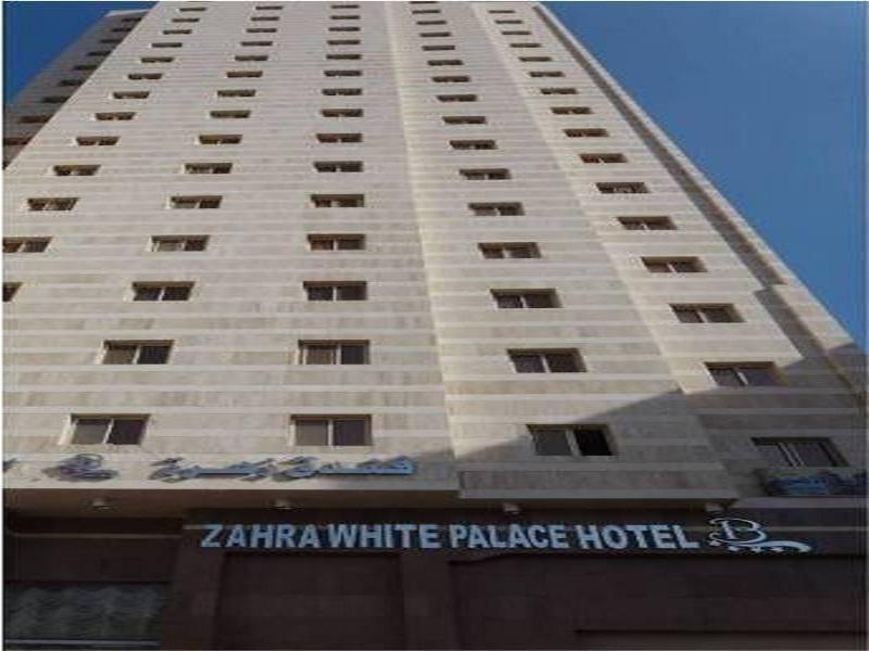 Zahrat White Palace