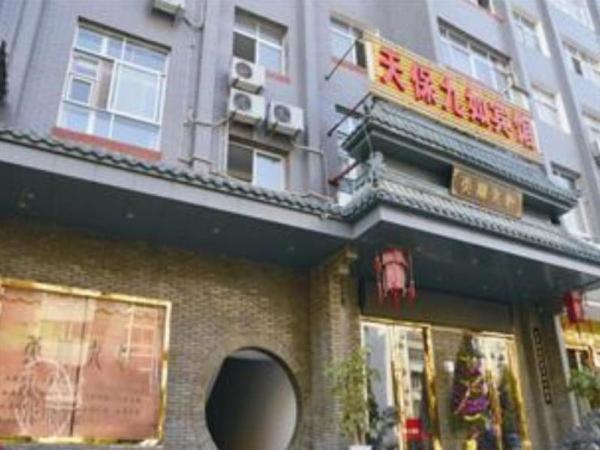 Wudang Mountains Tian Bao Jiu Ru Hotel Shiyan