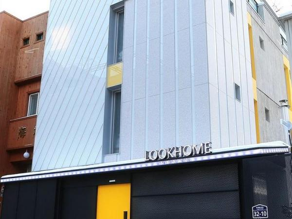 Lookhome Guesthouse Seoul