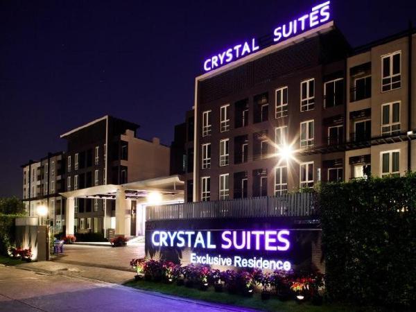 Crystal Suites Suvarnabhumi Airport Bangkok