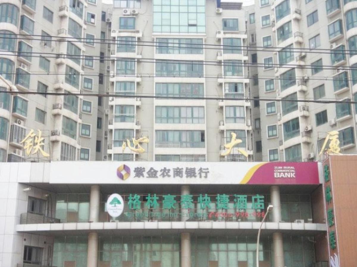 GreenTree Inn Nanjing Software Valley Sanjiang University Express Hotel