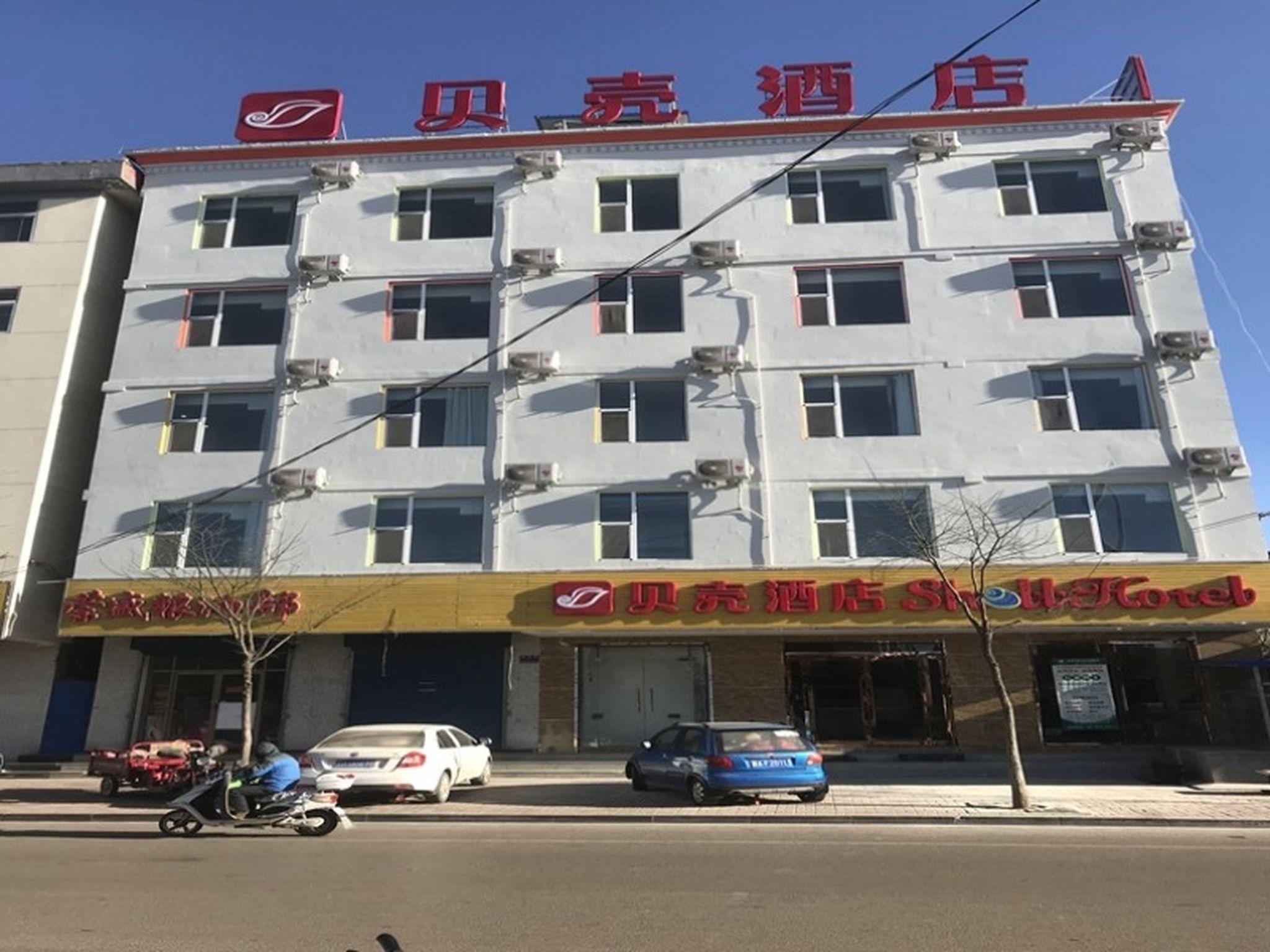 GreenTree Inn Xinzhou Jingle County ECheng Road Shell Hotel
