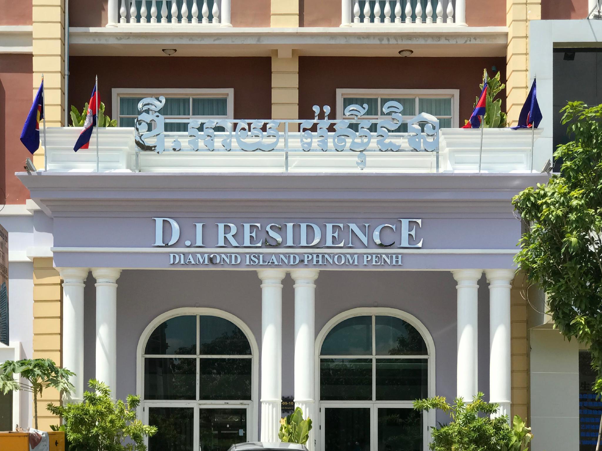 D.I Residence