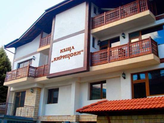 Guesthouse Kiritsovi