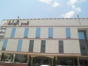 Al Yamama Palace - Al Malqa Branch 12