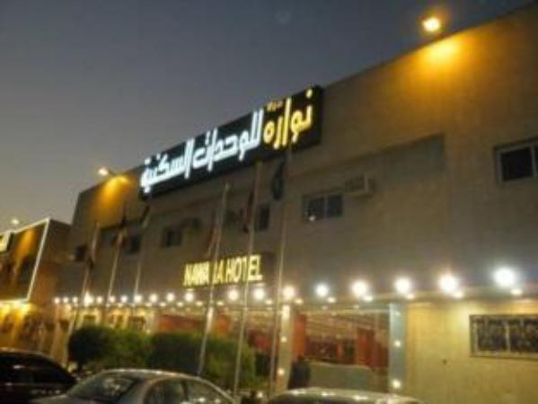 Durah Nawarh For Hotel Apartments 25 Riyadh