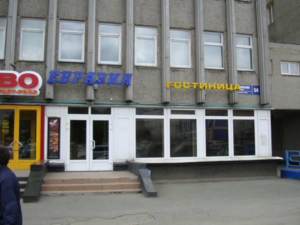 Eurasia Hotel