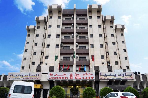 Jeddah Gulf For Hotel Suites Jeddah