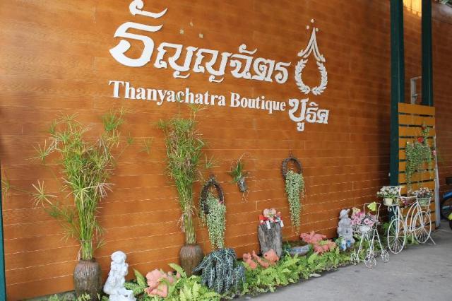 Thanyachatra Boutique. – Thanyachatra Boutique.