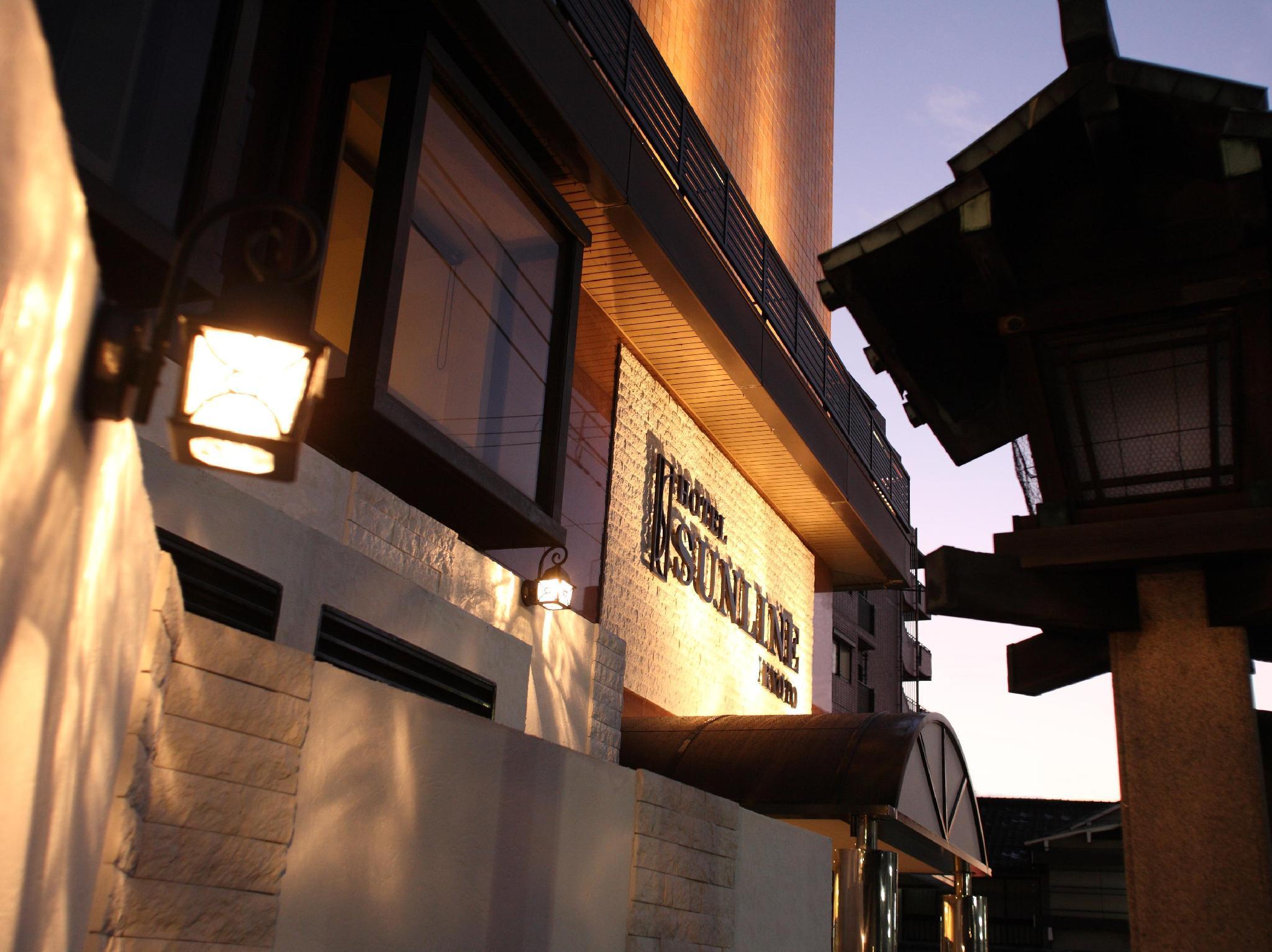 โรงแรม ซันไลน์ เกียวโต กีออง ชิโจ