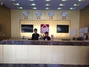 Laiwu Anshun Business Hotels image