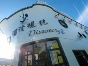 Apie Discovery Secret B&B (Discovery Secret B&B)