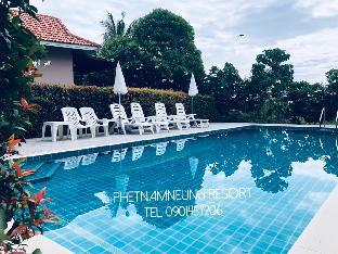 Phetnamneung Resort เพชรน้ำหนึ่งรีสอร์ต