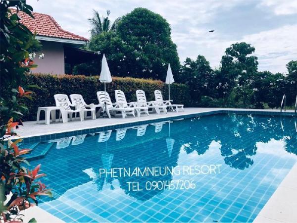 Phetnamneung Resort Hua Hin