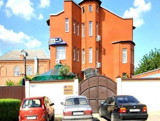 Molodezhnaya Hotel