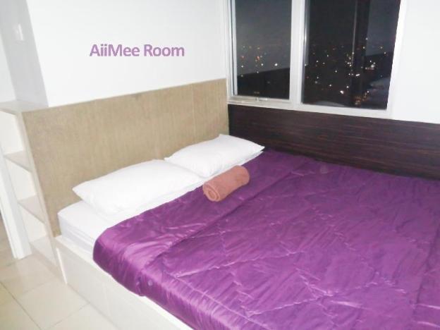 Aii Mee Room