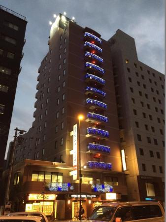 Hotel New Gaea Tenjinminami Fukuoka