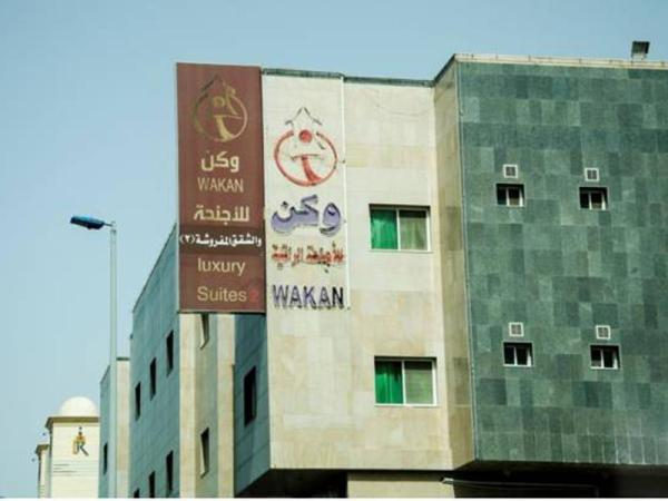 Wakan Hotel Apartments 2 Jeddah