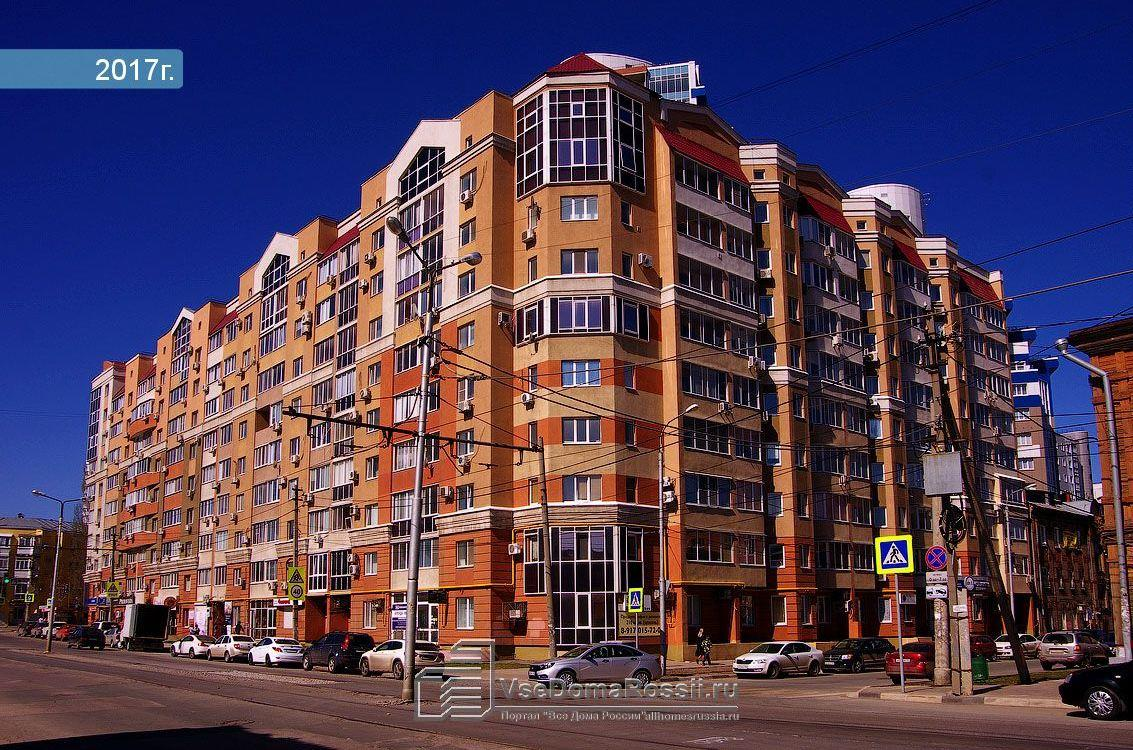 Exclusive 3 Bedroom Flat In The City Center