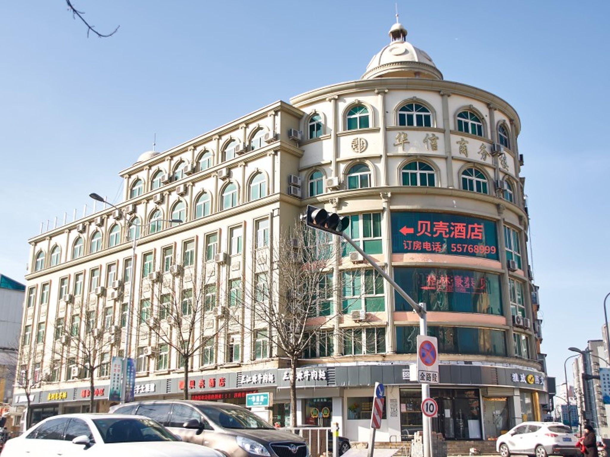 GreenTree Inn Jinan Hualong Road Shell Hotel