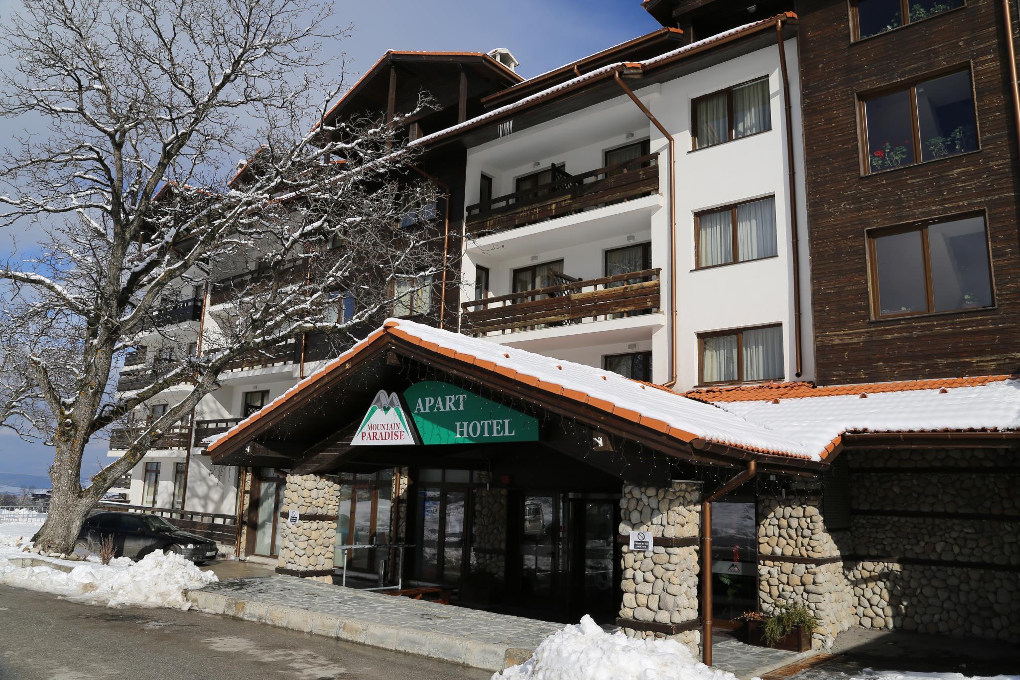 Hotel Mountain Paradise By The Walnut Trees