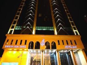 バッカ ARAC ホテル (Bakkah ARAC Hotel)