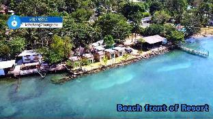 Kohchang7 Guest House เกาะช้าง 7 เกสต์เฮาส์