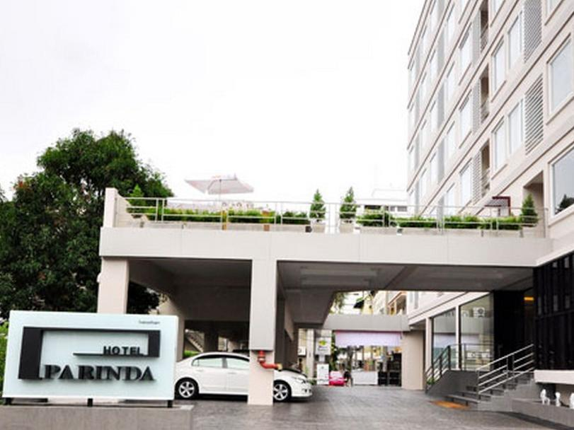 Parinda Hotel โรงแรมปริญดา