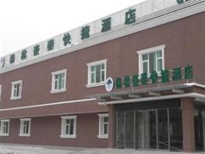 GreenTree Inn Beijing Fengtai Yungang Road Express Hotel