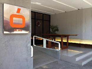 picture 3 of Cuarto Hotel