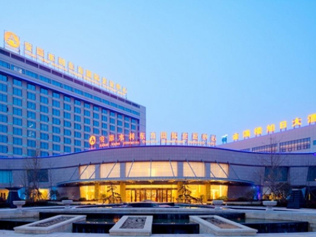 Hefei Shuili Oriental International Conference Center Hotel