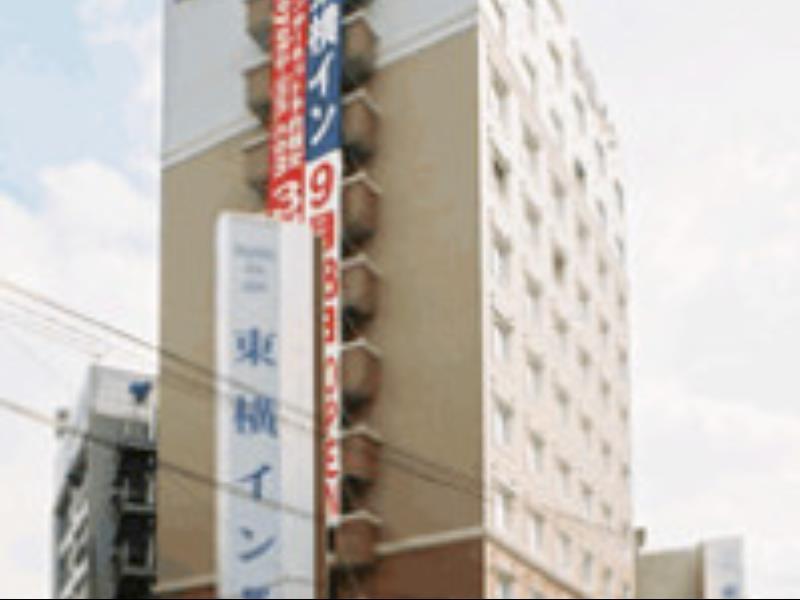 Toyoko Inn Musashi Nakahara Ekimae
