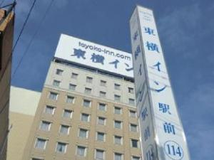 Toyoko Inn Ichinoseki Ekimae