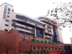 Green Tree Inn Changzhou Qingshan Bridge Business Hotel