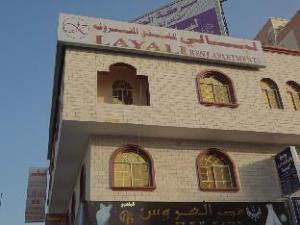Liyali Rent Apartment 1
